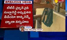TTD Governing Council meeting will be held today