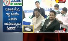 LG Polymers Case Responded Quickly Says CM YS Jagan