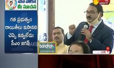 New 8 Fishing Harbour In Andhra Pradesh