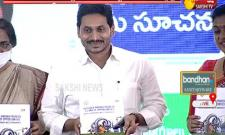 No Corruption In This Government Says CM YS Jagan