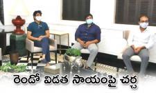 CCC Members Meeting AT Chiranjeevi Home In Hyderabad - Sakshi