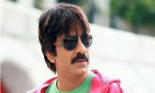 Ravi Teja is next movie titled Khiladi - Sakshi