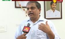 Sajjala Ramakrishna Reddy Speaks About AP CM YS Jagan