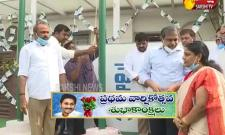 YSRCP Celebrations in Party Office Over One Year Of YS Jagan Rule In AP