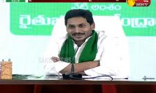 Seeds Certified By Government Itself In AP
