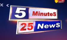 5 Minutes 25 News 1st June 2020