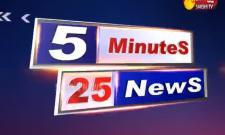 5 Minutes 25 News 1st June 2020