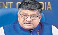 Politics Should Not Be Controlled By The Courts Said Ravi Shankar Prasad - Sakshi