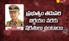 DGP Gowtham Sawang Says Restrictions To Continue In AP For Interstate Travel