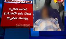 3 died after consuming surgical spirit in Visakhapatnam