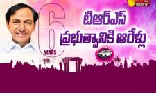 Six Years Of TRS Government