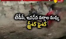 Student Gang War Erupts In Vijayawada