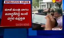 High Tension AT EX Minister Nagam Janardhan Reddy House
