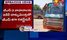 JC Diwakar Reddy Frauds Revealed Once Again