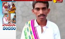 Into Volunteer Duties Within Three Hours Of Getting Married At Ananthapur