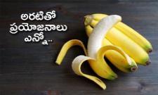 Health And Beauty Benefits With Banana In Telugu - Sakshi