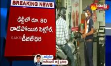 Petrol And Diesel Prices Hike
