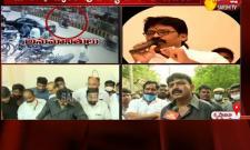 Minister Perni Nani Condemn YSRCP Leaders Moka Bhaskar Rao