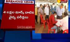 Corona : 4 Lakh Tests Conducted At Andhra Pradesh