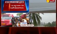 Maharashtra: Nisarga Cyclone Hitting Coast At Alibag