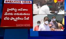 GHMC Strict Action On Illegal Companies