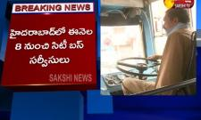 Telangana RTC Plans To Restart City Bus Services In Hyderabad