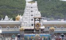 AP Government Green Signal For Tirumala Srivari Darshan