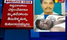 Protest in Singareni Area Hospital in Karimnagar