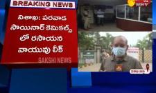 Gas Leak In Vizag Pharma Company Video