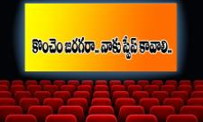 The theater should be open while in space - Sakshi