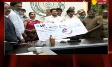 AP CM YS Jagan Speaks About YSR Vahana Mitra