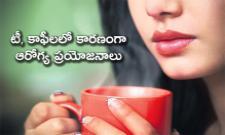 Health Awareness on Coffee And Tea Lovers - Sakshi