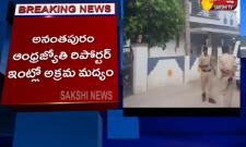 Police Seized Liquor in Andhra Jyothi Reporter House