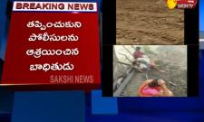 Gang War In Adilabad