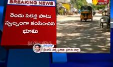 Minor Earth Quake in Ongole