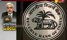 Reserve Bank Of India Announced Extension Of Moratorium