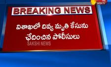 Woman Murder in Visakhapatnam