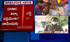 Telangana High Court Green Signal To Tenth Exams Video