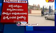 Telangana High Court Hearing On SSC Exams Petition