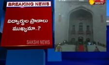 Telangana High Court Hearing On SSC Exams Petition Video