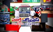 AP CM YS Jagan To Launch 108 Ambulance Vehicles