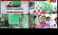 New 108 Ambulances To Launch By AP CM YS Jagan At Vijayawada