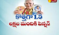 AP CM YS Jagan Started Pension Scheme For Senior Citizen