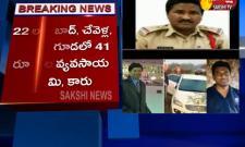CI Shankaraiah Case Shocking Facts Revealed In ACB Raids Video