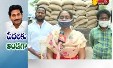 CM YS Jagan Gift To Poor People