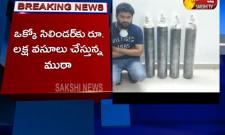 Oxygen cylinders for sale in Hyderabad