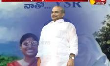 YS Vijayamma Speaks About YSR