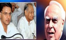 Amid Rajasthan Power Tussle Kapil Sibal worried for Congress - Sakshi