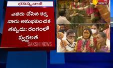 Swarnalatha Bhavishyavani In Bonalu At Secunderabad Video