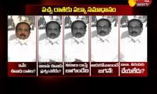 Kurasala Kannababu Fires On Chandrababu Naidu Video